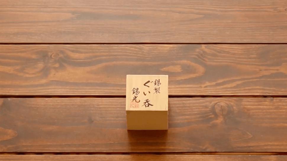 suzuko_box