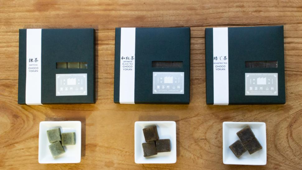 yamashina-tea-and-glass-set-91