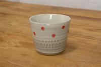 蔵人窯 フリーカップ ドット(赤)