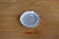 松光山 楕円豆皿グレー