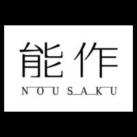能作のブランドのロゴ