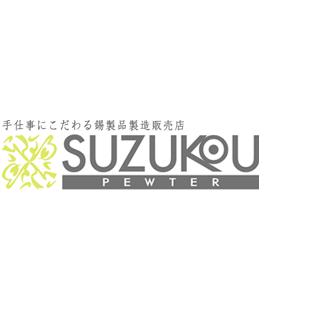 Logo suzukoh