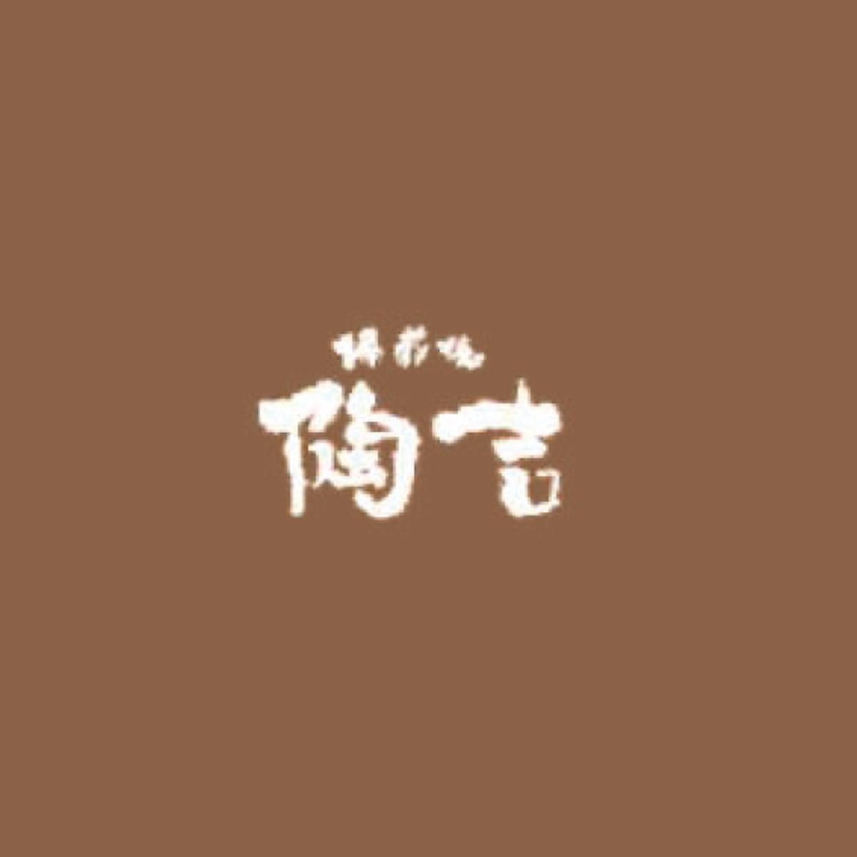 Toukichi logo