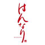 Hannari