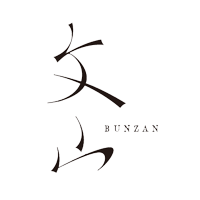 Bunzan