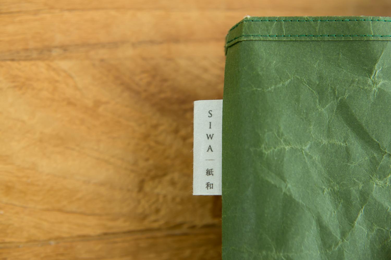 和紙の特性を活かしたトートバッグ