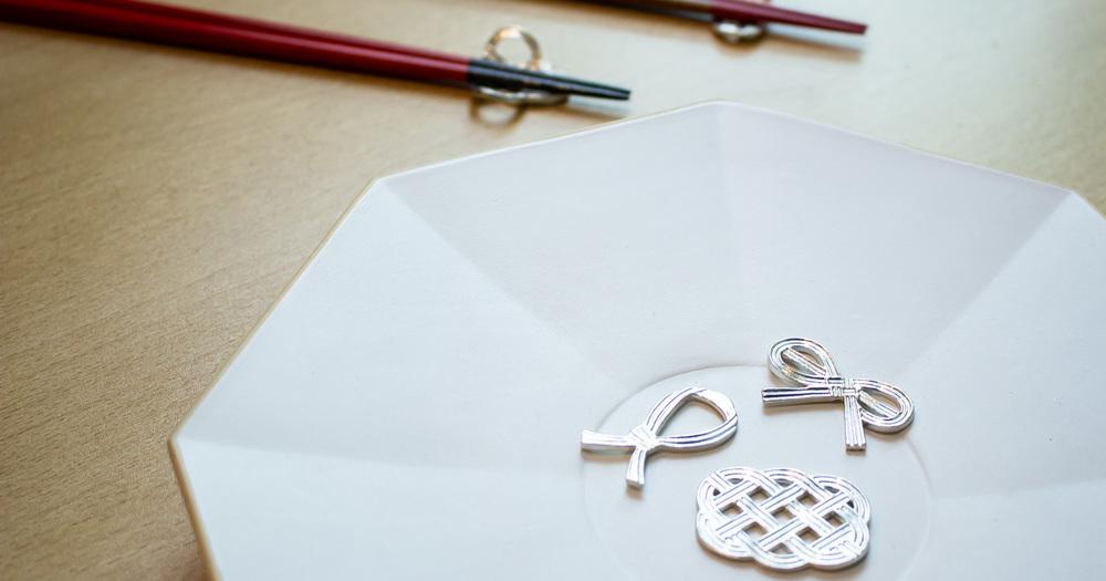 結婚祝いの相場(現金・プレゼント)と渡すタイミング / 知っておきたい贈り物のマナー