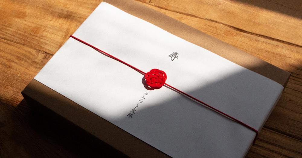 結婚&出産祝いにメイドインジャパンの贈り物を!ラッピングも新しくなりました。