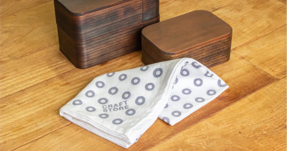 うるしのお弁当箱を2つご購入頂くと、もれなくオリジナル風呂敷プレゼント!
