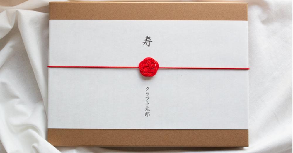 お祝いや贈り物、熨斗には何を書く?【知っておきたい大人のマナー #1】
