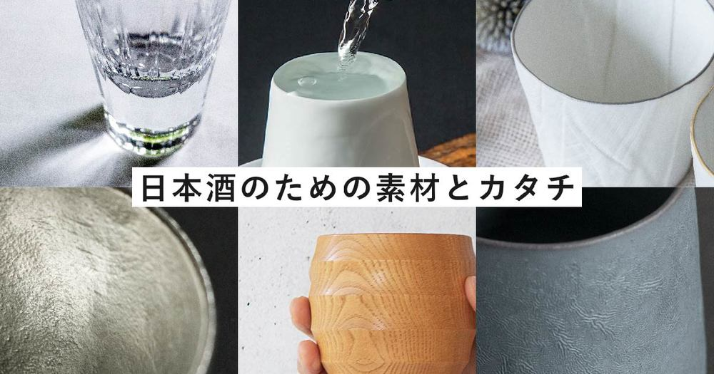 Thumb sake article thumb