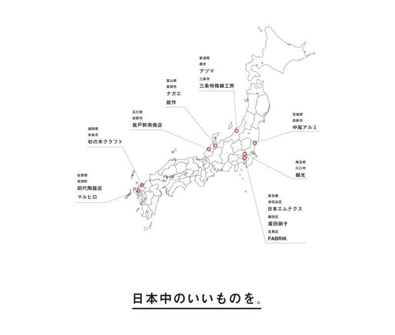 日本橋三越イントロダクション