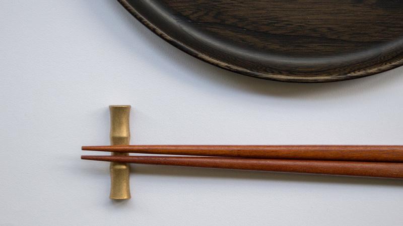 真鍮の箸置き