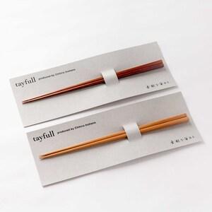 tayfull 箸