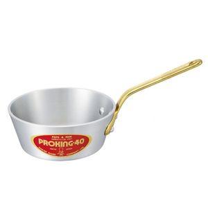 プロキング 片手鍋(18cm)